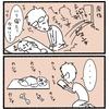 【No.5】変化(4コマ)