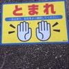 ハートフルオリジナルの新語です(#^.^#)「心便り」