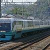 11月4日撮影 東海道線 大磯~二宮間 もうすぐ変革を迎える東海道線特急 185系 251系 E259系を少し撮影