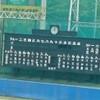 【高校野球】二松学舎応援 春季大会準決勝 対東海大菅生高校