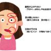コロナ禍での顔面神経麻痺