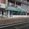 HIPPIES SAPPORO SUSUKINO(ヒッピーズ札幌)/ 札幌市中央区南7条西2丁目リバーサイドビル1F