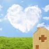 住宅ローンの団信をどう選ぶ?団信の本質と自分のリスクを知る方法