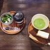 しとしと雨。日和山五合目さんのチーズケーキとお抹茶でいっぷく。
