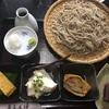 「侍」の蕎麦を食え!