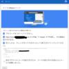 【2017年3月】Googleアドセンスに借金主婦のブログが審査通過した話【最新】