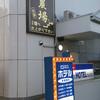 第17回 トラウトキング選手権大会 エキスパート最終戦・醒井養鱒場戦に参戦^^