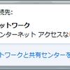 Print  Spoolerが停止するPCは、結局OSの再インストール。