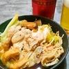 鍋 (キムチ鍋)
