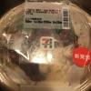 甘酢タレのタルタルチキン南蛮丼