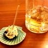 豆皿おつまみがウイスキーと合う