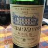 大人の総合学習、自分が好きなワインの傾向が掴めた2本目。