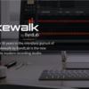 【DTM】2018年おすすめの無料DAWソフトを紹介 - Cakewalk by Bandlab