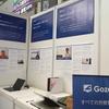 弊社サービス『Gozal』が情報システム部門のお悩み解決メディア『情シスNavi.』に掲載されました