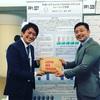 泌尿器科の祭典 日本泌尿器科学会総会@名古屋国際会議場に参加してきました