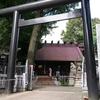 【東京】高円寺氷川神社・気象神社