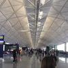 香港空港拠点の航空会社で大規模ストライキ「200便以上欠航」
