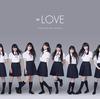 【2019/02/16】=LOVE(イコラブ)1stコンサート夜参加レポ【イコールラブ/セットリスト/セトリ/感想】