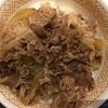 【食べ物紹介】「中国食其家(=すき家)の牛丼大盛り」20元