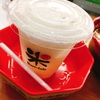 【食レポ感想】くら寿司のシャリシリーズのシャリコーラの味とサイドメニュー