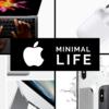 ミニマリストがApple製品を選ぶべき理由は「コードレスだから」