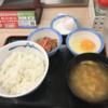 「松屋」で朝ご飯