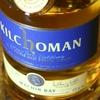 『キルホーマン マキヤーベイ』124年ぶりにアイラ島に誕生した蒸留所。その味わいは…。