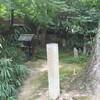 「長楽寺」(補)