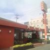 ステーキガスト 狭山店