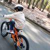 お子様の自転車事故を防ぐには!
