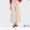 【ユニクロ】今欲しいもの♡とこれまでに買った来年用の息子服。