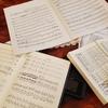 市民オーケストラという世界