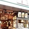 【食べログ3.5以上】横浜市中区元町一丁目でデリバリー可能な飲食店2選