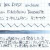 #015 Pelikan Edelstein TANZANITE