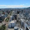 世界のみなさん、札幌でお待ちしております。その3