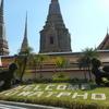 Happy Holiday⑤ バンコクの寺院巡りとジムトンプソンアウトレットとブレズ薬局