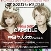 "ASOBINITE!!! - CAPSULE ""WAVE RUNNER"" RELEASE PARTY -"