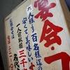 鴨川ビール
