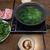 ぐうたら料理〜常夜鍋〜