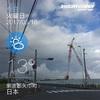 自転車通勤に着るタイプの雨具は必須であることを実感[習慣化レビュー 2017/05/16]