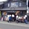 「朝の!さんぽ道」で榎木孝明さんが絶賛した川越名物、三角おにぎり「芋太郎」♪しっとり美味でした♪