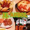 【四ツ谷飲み】しんみち通りで飲むならここ一択!ちょっとした旅行気分になれるメキシコ料理店『EL・ARBOL(エル・アルボル)』