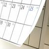 壁掛けカレンダー 厳選5選