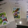 GO!GO!ミニ四ファイター 単行本