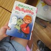 1年生:たくさん本を読んだよ