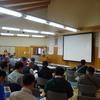 森林GISフォーラム 地域シンポジウム in 島根