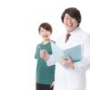 治験ボランティアの事前検診に参加してきた【体験談】