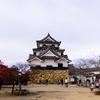 【一眼レフ】姫路城が見たかったから関西に行ってきた!(3日目)