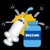 ワクチン関連ニュース詰め合わせ