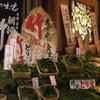 日本一・乙訓の筍
